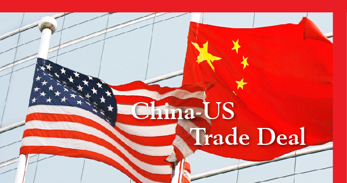 China US trade deal banner