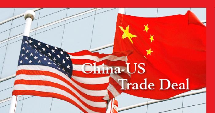 China US trade deal banner