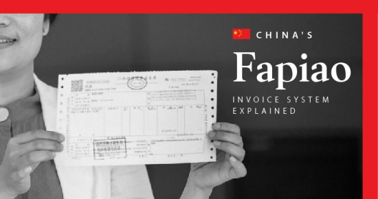 China's Fapiao Invoice System Explained - China Briefing News