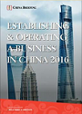 Establishing and operating a business in China 2016 90x126