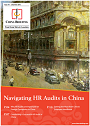 HR-Audit-China-cover90x126