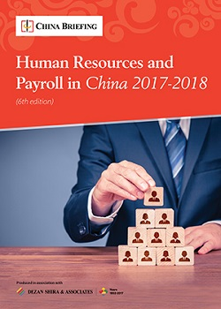 HR and payroll front cover 250x350