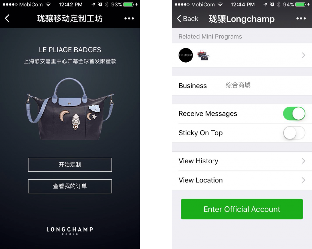 Luxury Stores in China Are Making Moves on WeChat - China