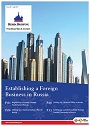Establishing a foreign business in Russia 90x126