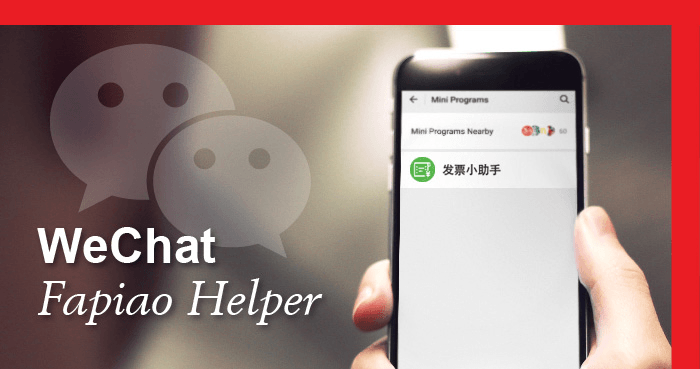 WeChat's 'Fapiao Helper': A User's Guide for this Helpful