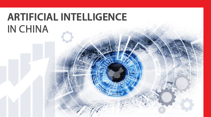 CB-Artificial Intelligence in China Banner