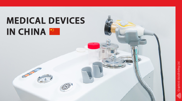 Medical-devices-China-banner