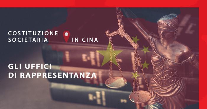original-cb-establishing_law_representative_offices_in_china-01
