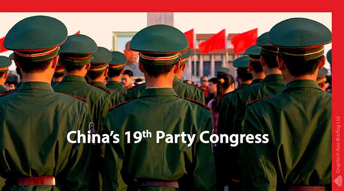 China-party-congress-banner