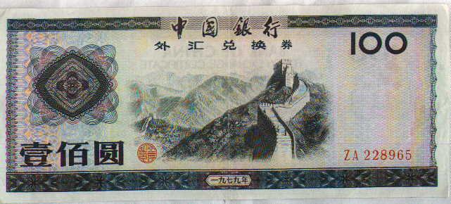 100 Yuan FEC banknote