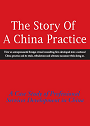 Story-of-a-China-Practice