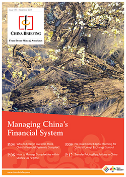 Managing-China's-Financial-System-cover