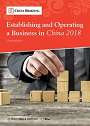 Establishing-&-Operating-a-Business-in-China