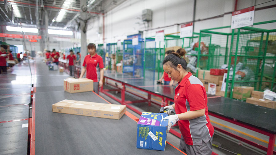 China's New In 2019 For Norms Law Compliance Firms E-commerce
