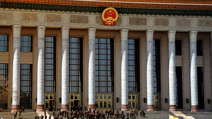 china parliament