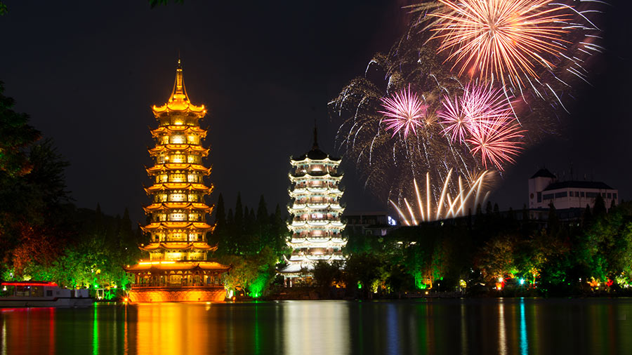 China's 2019 Official Holidays