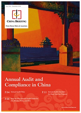 Annual-Audit-and-Compliance-in-China-cover