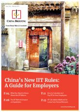 China's New IIT Rules