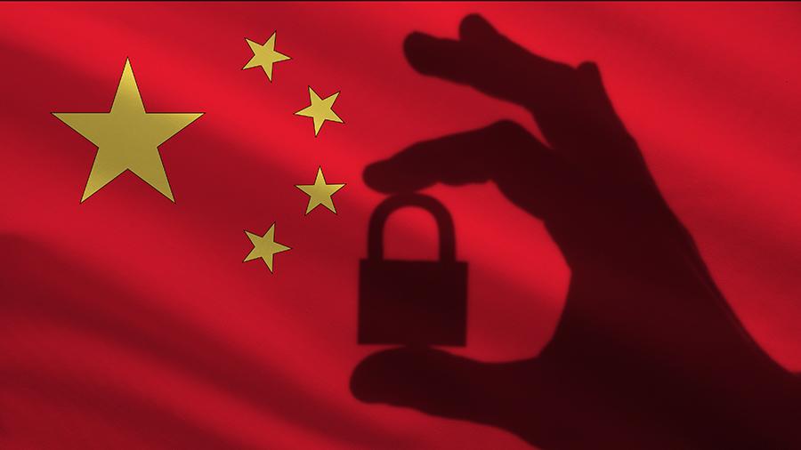 China-intellectual-property