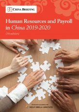 HR-Payroll-China-2019-2020