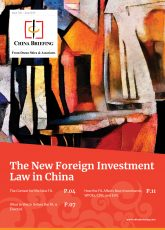China-2019-Foreign-Investment-Law