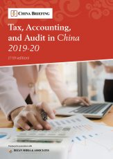 CB_Guide_Tax and Accounting_11 Edition_Cover