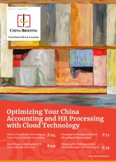 china-accounting-HR-processing-cloud-technology