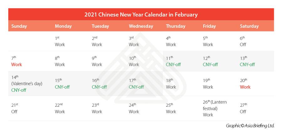 2021 Chinese New Year Calendar