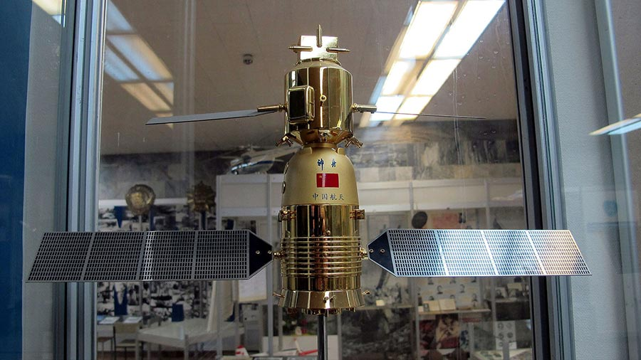 Tapping into China's Space Program