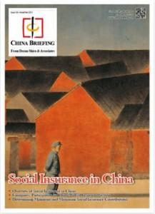 ausl ndische beteiligung an chinas sozialversicherungssystem. Black Bedroom Furniture Sets. Home Design Ideas
